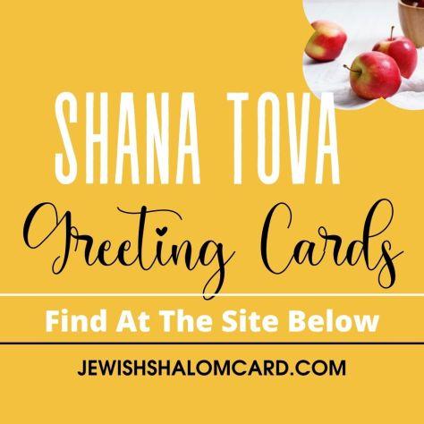Shana Tova Greeting Cards - Jewish Shalom Card