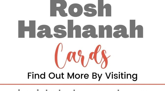 Rosh Hashanah Cards - Jewish Shalom Card