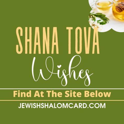 Shana Tova Wishes - Jewish Shalom Card