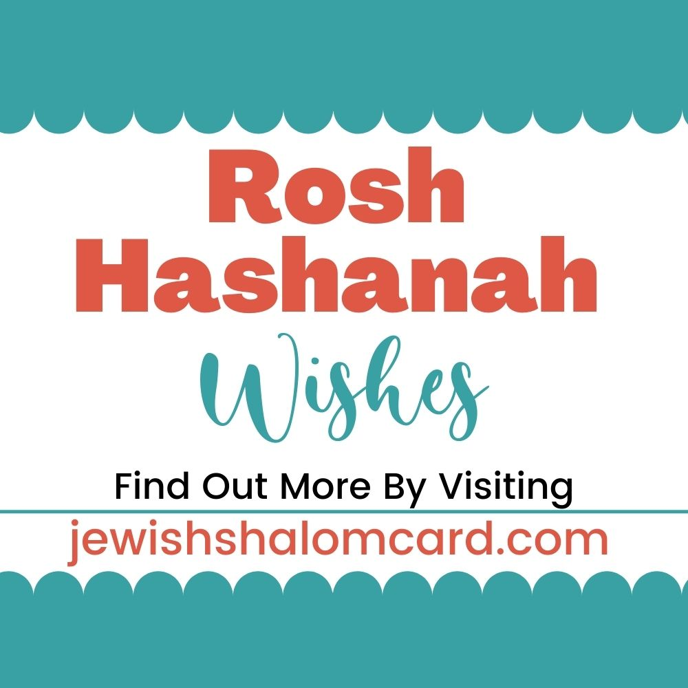 Rosh Hashanah Wishes - Jewish Shalom Card