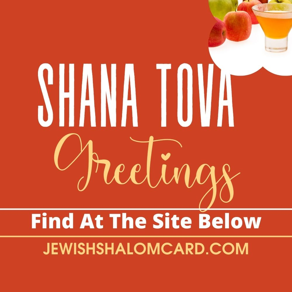 Shana Tova Greetings - Jewish Shalom Card