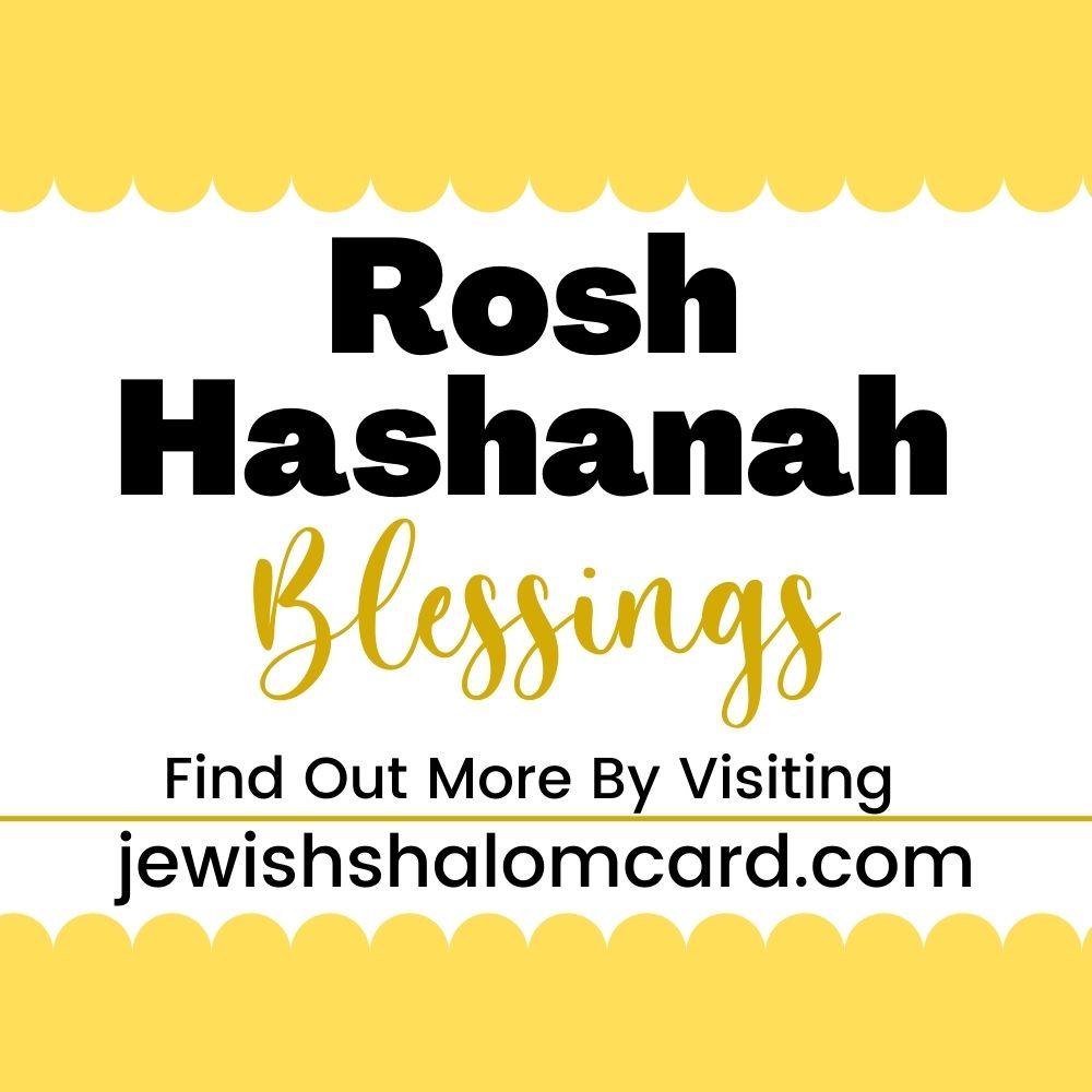 Rosh Hashanah Blessings - Jewish Shalom Card
