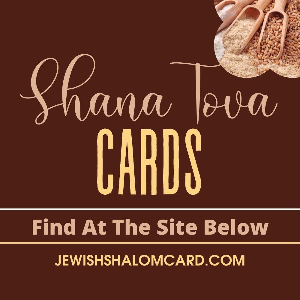 Shana Tova Cards - Jewish Shalom Card