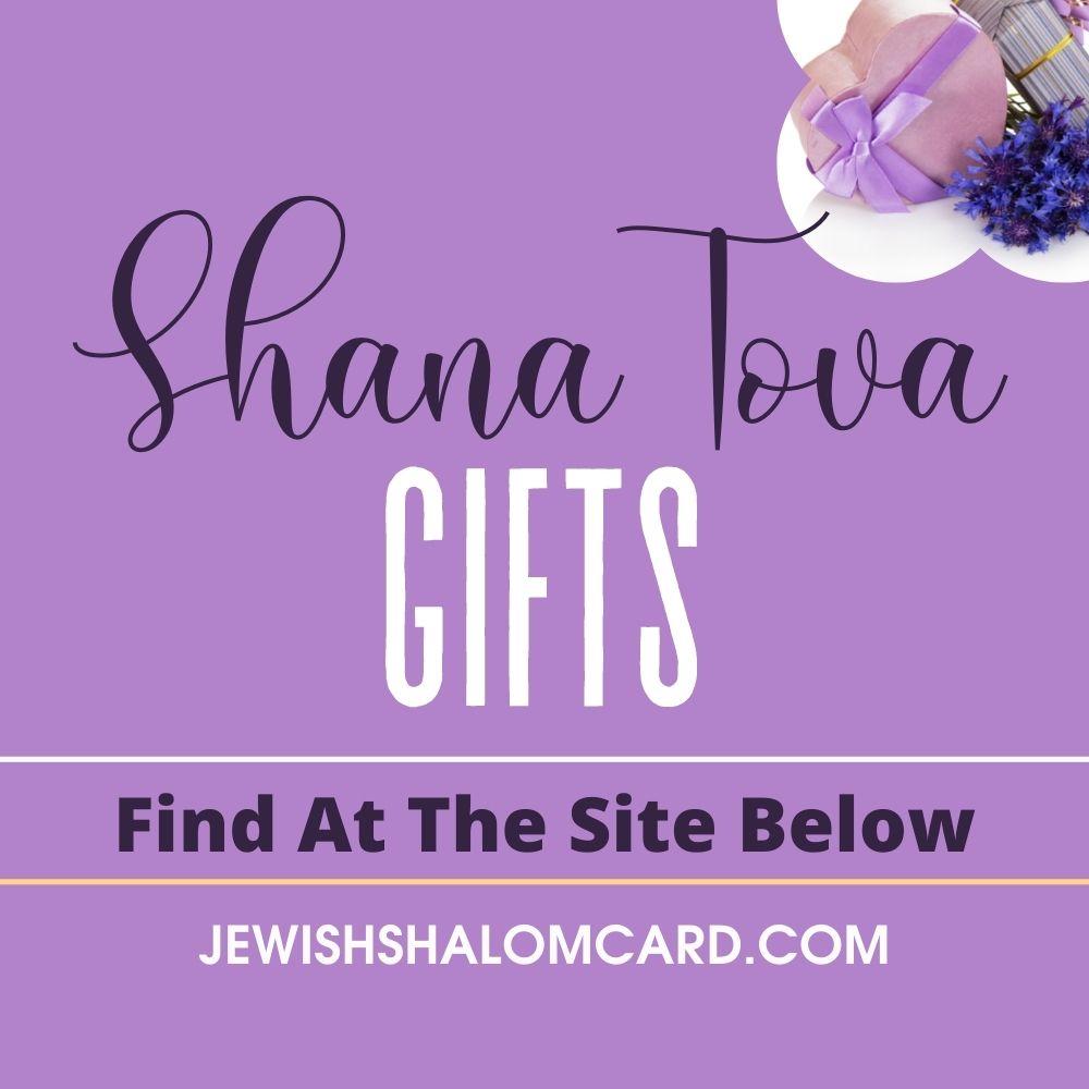 Shana Tova Gifts - Jewish Shalom Card