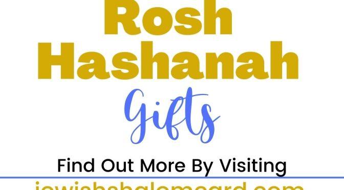 Rosh Hashanah Gifts - Jewish Shalom Card
